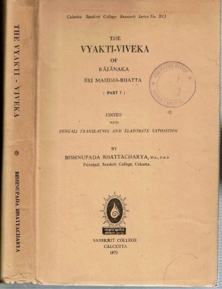 The Vyakti-Viveka of Rajanaka Sri Mahima-Bhatta (Part I). edited, Bengali translation, elaborate...